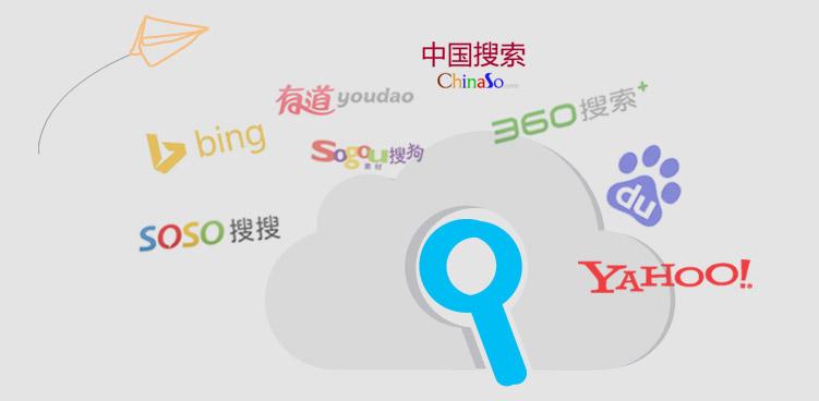 推广/移动推广/ 搜索引擎 推广   搜索引擎   优化 图片素...